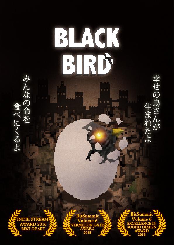 http://oniongames.jp/blackbird/images/bg_0516.jpg