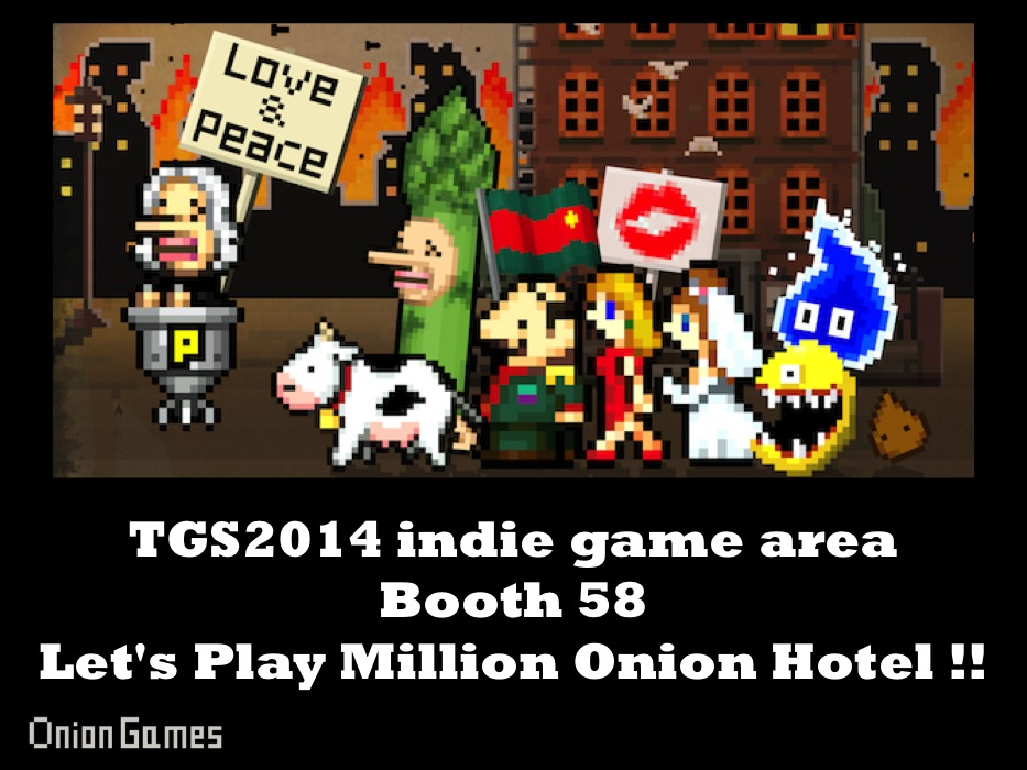 TGS 2014 Onions