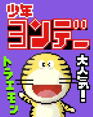 CARD_JAP_MANGA
